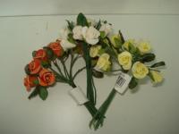 Розички  12 см.