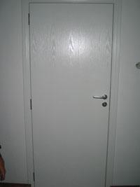 Врата Крафт Мастер гладка