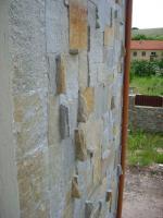 Фасадни облицовки камък