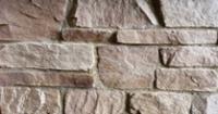 Декоративни облицовки Родопски зид