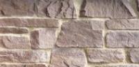 Декоративна облицовка Родопски камък
