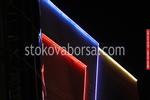 Неоново осветление за фасади