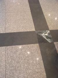 Подови каменни настилки