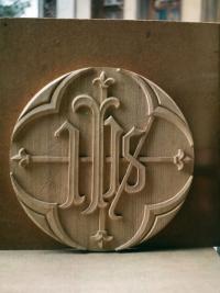 Дърворезба Символ пред амвон