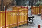 ограда от дърво и метал