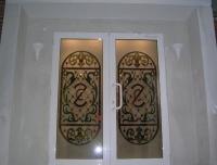 Врата от ПВЦ с витраж