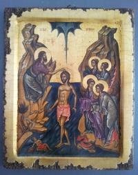 Авторска икона от дърво Кръщение Христово
