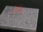 Термоустойчиви плотове от технически камък с ниска цена
